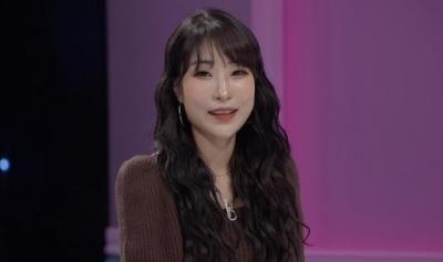 """이세영 """"'못생겼다' 외모 악플에 상처…12월 쌍꺼풀 수술 예약"""""""