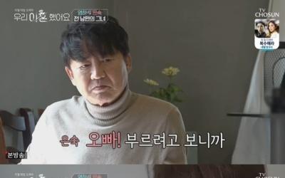 """'우리 이혼했어요' 선우은숙 """"여배우 손잡고…"""" 과거 이영하에 받은 상처 고백"""
