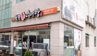 군산시, 모범음식점 63곳 지정…시설개선자금 융자 등 지원