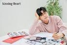 [N화보] 임영웅, 니트+안경 조합으로 완성한 '훈남 선배 패션'