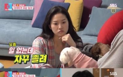 '동상이몽2' 전진♥류이서, 건강한 임신 위해 산부인과 방문(종합)