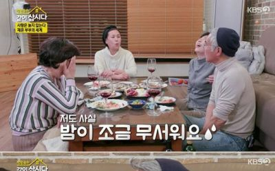 """김미화 """"가족끼리 사랑 어떻게 나누냐? 잘못 돼""""…윤승호 """"밤이 좀 무섭다"""""""