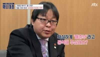 '위안부는 확실하게 매춘부' 일본인 망언에…분노에 가득 찬 김구라