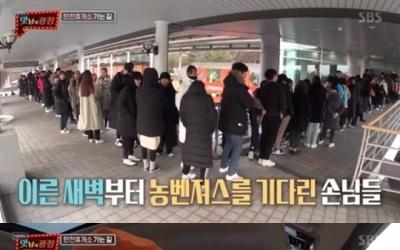 """'맛남의 광장' 백종원, 인파 몰린 탄천 휴게소에 """"무섭다"""" 긴장"""