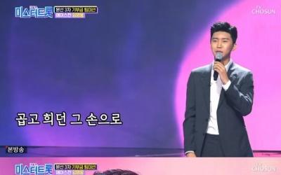 '미스터트롯' 임영웅, 에이스전 완벽한 무대…큰 감동에 '1위 탈환'