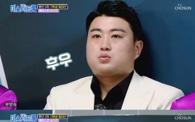 '미스터트롯' 임영웅 '진' 등극…14인 준결승 경쟁 시작됐다(종합)