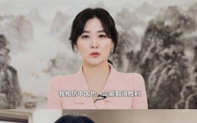 """이영애, 중국어로 코로나19 극복 응원 """"우한 힘내라, 중국 힘내라"""""""