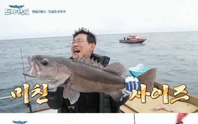 '도시어부2' 남보라, 111㎝ 대어 낚았다…설욕전 성공