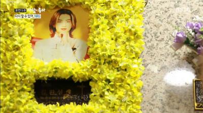 [단독] 故김환성 이름으로 우한 기부…中팬클럽 여전한 응원