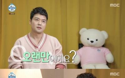 """[RE:TV] '나혼산' 전현무, 기안84에 """"생방때 공황장애약 먹은게 나 때문?"""""""