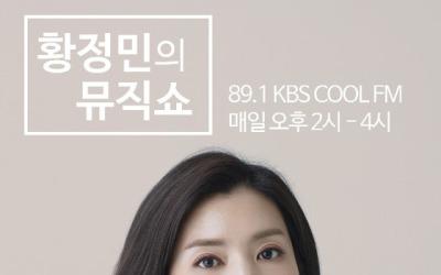 '황정민의 뮤직쇼', 생방송 중 한 남성이 곡괭이로 유리창 파손 소동