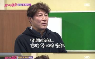 '불청' 김정균 6월 결혼한다…탤런트 동기 정민경과 ♥스토리 공개(종합)