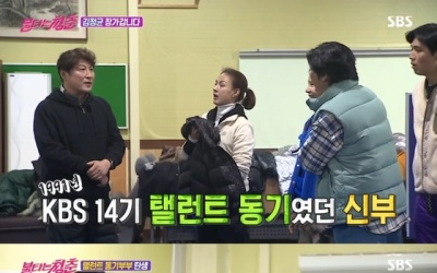 """[RE:TV] '불청' 김정균 """"정민경과 결혼 결심한 이유? 단순했다"""""""