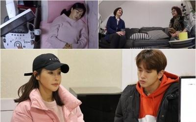 """'모던 패밀리' 미나♥필립, 마지막 시험관 도전 """"안 되면 포기"""""""