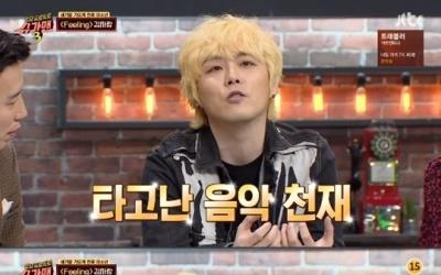 [RE:TV] '슈가맨3' 김사랑, 천재이자 노력형 가수…범불안장애 고백