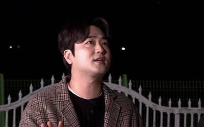 '집사부일체' 박현빈, '자칭' 초호화 대저택 방송 최초 공개