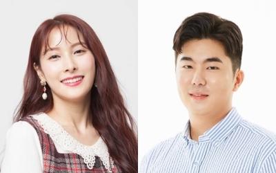 """박규리♥송자호, 여전한 애정 """"나이는 숫자에 불과…좋은 감정"""""""