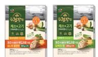 CJ제일제당, '더 건강한 채소&고기 가득 비엔나 style' 2종 출시