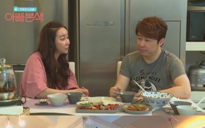 """'아빠본색' 룰라 김지현 합류…""""남편 이혼 처지 알았기에 제가 대시"""""""