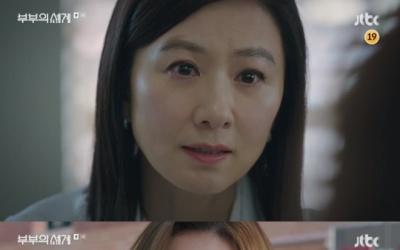 [RE:TV] '부부의 세계' 김희애, 박해준 향한 불같은 의심→충격적 '반전'