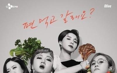 """'밥블레스유' 송은이·김숙·박나래·장도연, 코로나19 음성…""""2주간 휴방"""""""