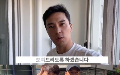 장민호, 유튜브 개설 하루만에 3만 구독 돌파…임영웅에 신발 선물해야