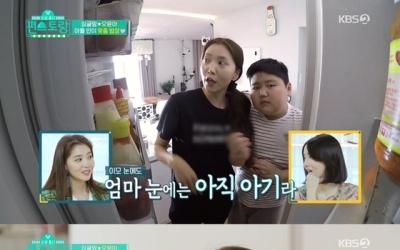 """'편스토랑' 오윤아, 자폐 아들 향한 사랑+눈물 """"처음엔 힘들었다"""""""