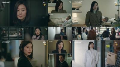 """""""본능은 남자만 있는게 아냐"""" '부부의 세계' 김희애 사이다 대사들"""