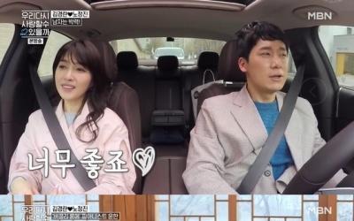 """[직격인터뷰] '우다사2' PD """"김경란♥노정진, 촬영 외에도 좋은 만남 중"""""""