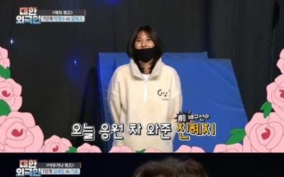 """김세진, 얼짱 배구선수 출신 진혜지와 11년째 열애 """"혼인신고 먼저"""""""