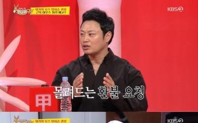 "[RE:TV] '당나귀 귀' 양치승, 코로나19 속 경영난 고백 ""최악이다"""