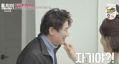 """'불륜 여배우 탓 이혼' 선우은숙, 재회 이영하에 """"자기야"""" 스킨십"""
