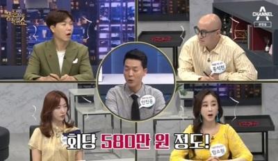 """이복동생 김주나 돕는 착한오빠 김수현…""""30년전 아버지 출연료 580만원"""""""