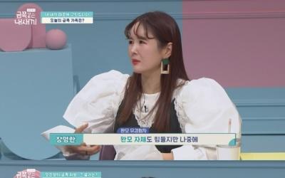 '금쪽같은 내새끼' 열정 목동엄마 장영란, 모유수유 고충 고백