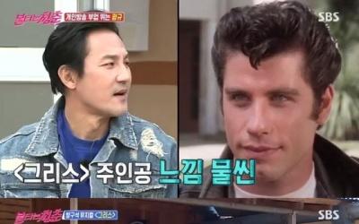 '불타는 청춘' 구본승x안혜경→한정수x조하나에게 계약 커플 승계(종합)