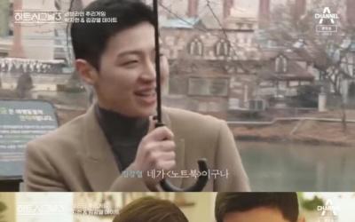 """'하트시그널 3' 박지현x김강열, 교복 데이트…""""네가 '노트북'이구나"""" 활짝"""