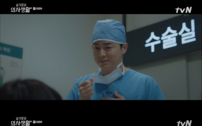 '슬의생' 전미도에 고백까지, 조정석 눈부신 활약…시즌2 기대감↑