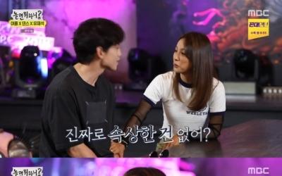 """[RE:TV] """"사귈수 있었어"""" '놀면' 역시 이효리…비도 꼼짝 못한 예능 클라쓰"""