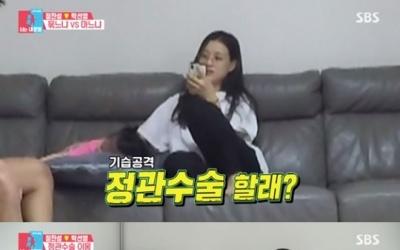 """'동상이몽2' 정찬성, 박선영 '정관수술' 제안에 """"싸움 못하면?"""" 반대"""