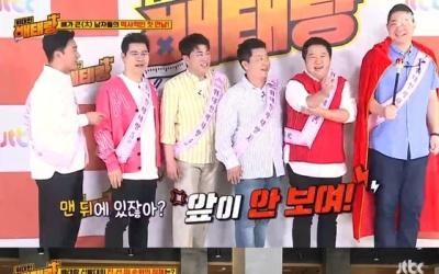 '위대한 배태랑' 김호중→정형돈 '다이어터 6인' 몸무게 공개…첫 미션 성공(종합)