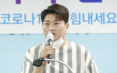 """[공식입장] 김호중 측 """"前 매니저, 흠집내기식 허위사실 유포…법적 대응"""""""