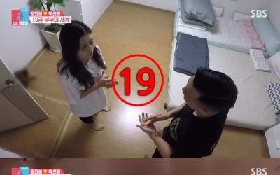 """정찬성♥박선영 부부, '정관수술' 두고 의견 대립 """"조절 잘해 애가 셋?"""""""