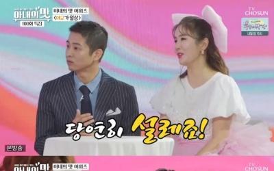 [RE:TV] '아내의 맛' 장영란♥한창, 쇼윈도 부부 의혹에 '거짓말 탐지기' 등장