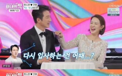 """'아내의 맛' 정준호, 이하정 '재입사' 권유…""""프리 선언했는데 안 바빠"""" 웃음"""