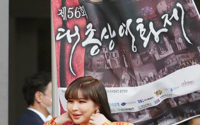 [영상] 박봄, '달라진 느낌?…음색은 여전'