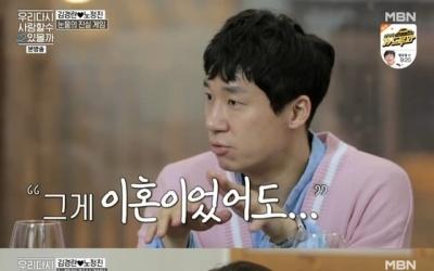 """[RE:TV] '우다사2' 노정진 """"연인의 과거? 이혼이라도 신경 안써""""…김경란 향한 진심"""