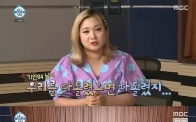 """'나혼자산다' 기안84, 지난주 방송 언급 """"죄송하다""""…박나래 왕따설 해명까지"""