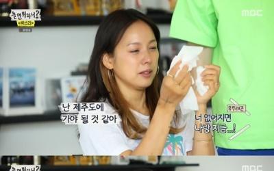 """'놀면 뭐하니?' 이효리, '노래방 라방' 논란에 눈물 """"잘못했다"""""""