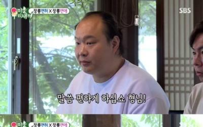 """'미우새' 김희철 연애학개론 """"남자는 외모보다 자신감"""""""