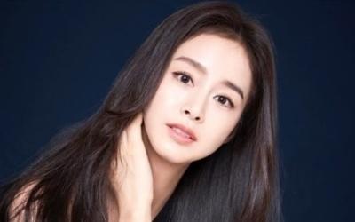 [N샷] 김태희, 세월 흘러도 변함 없는 '방부제 미모'